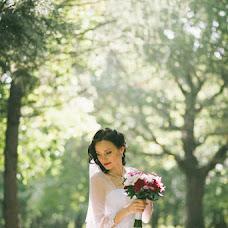 Wedding photographer Natalya Zabozhko (HappyDayStudio). Photo of 16.09.2014