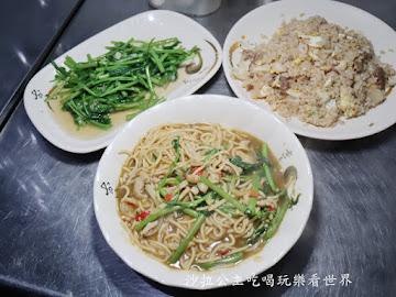 稻香伙食 ( 炒飯/炒麵/燴飯 )