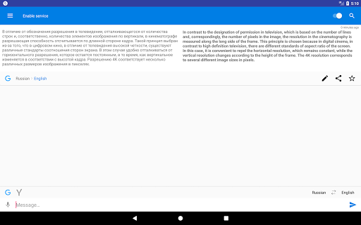 Screen Translator app (apk) free download for Android/PC/Windows
