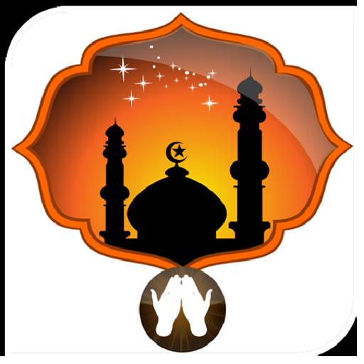 Kumpulan Ceramah Ulama Islam