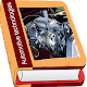 Download Automotive Technology For PC Windows and Mac