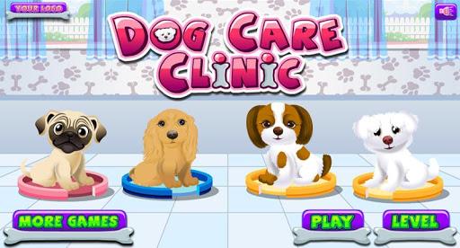 狗寵物保健診所