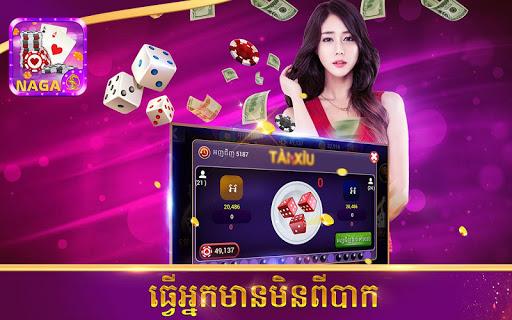 Naga Card 1.2 screenshots 23