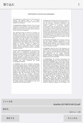 Sharpdesk Mobile 2.4.2 Windows u7528 3