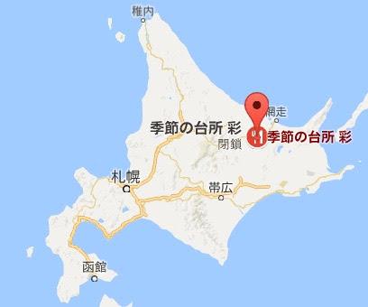 地図:季節の台所・彩(いろどり)