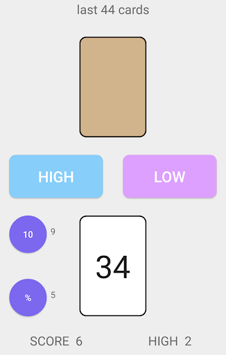 51 Cards