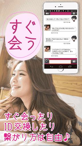 玩社交App|出会い系アプリ - HONEY免費|APP試玩