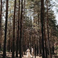 Свадебный фотограф Марго Тараскина (margotaraskina). Фотография от 14.11.2018