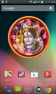 Shiva Clock screenshot 4