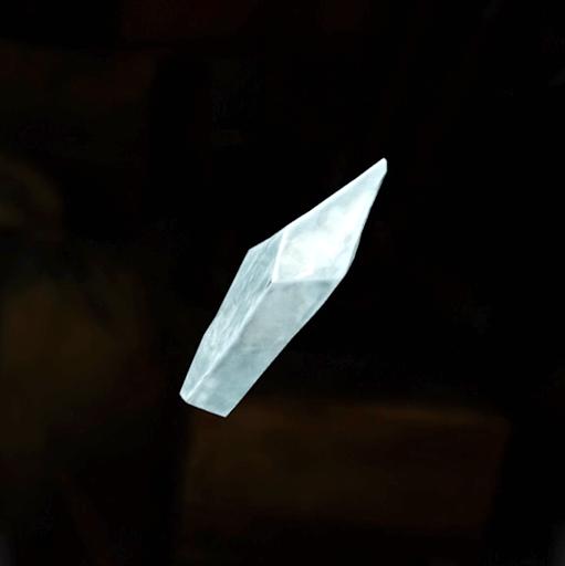 みなぎ石の欠片