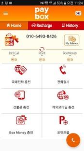 paybox - náhled
