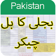 App Online Bijli Bill Checker -Electricity app Pak APK for Windows Phone