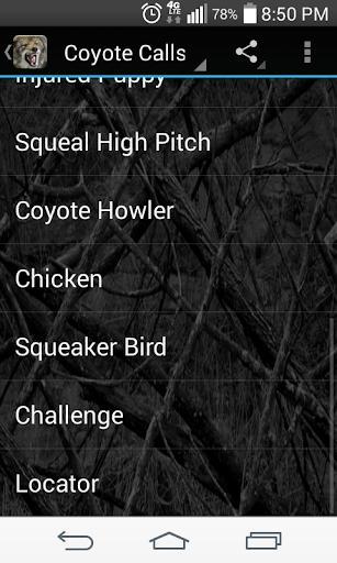 玩運動App|狼狩猎通话免費|APP試玩