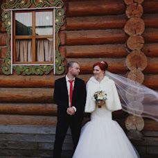 Wedding photographer Elena Kulakova (Elenaphoto26). Photo of 14.09.2014