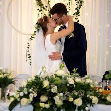 Wedding photographer Beata Zacharczyk (brphotography). Photo of 26.07.2018