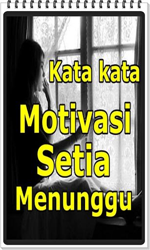 Kata Mutiara Setia : mutiara, setia, Download, Kumpulan, Bijak, Setia, Menunggu, Android, STEPrimo.com