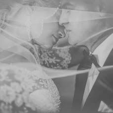 Wedding photographer Przemek Cięciwa (PrzemekCieciw). Photo of 10.10.2016