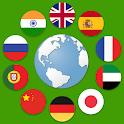 Language Translator : free & offline icon