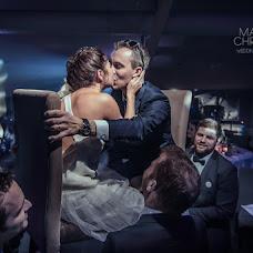 Wedding photographer Maddy Christina (christina). Photo of 19.12.2015