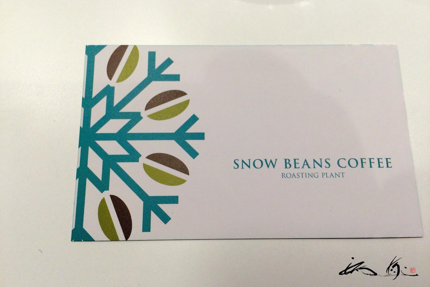 Snow Beans Coffee(東京都品川区)