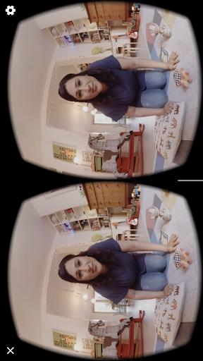 The Guardian VR screenshot 5