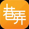 hiiir - Logo