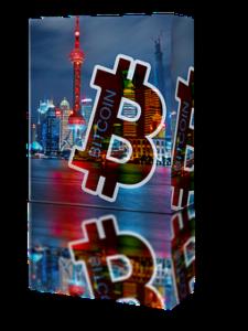 機関投資家の7割が「仮想通貨は将来的に定着」との見方示す【フィスコ・ビットコインニュース】