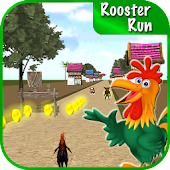 Animal Run - Rooster