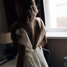 Wedding photographer Aleksey Smirnov (AlexeySmirnov). Photo of 31.10.2018