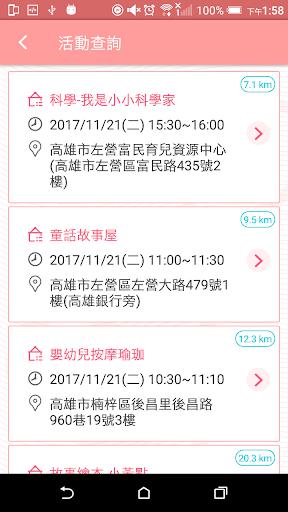 u597du795eu62582.0  screenshots 4