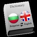Bulgarian - English icon