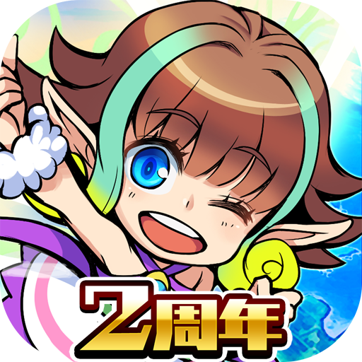 ブレイブファンタジア【まったり&簡単操作の爽快RPG】1.4.22 APK MOD