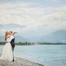 Wedding photographer Aleksey Pudov (alexeypudov). Photo of 24.06.2017