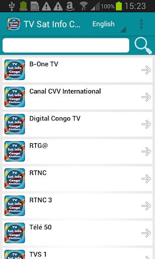 テレビ衛星情報コンゴキンシャサ