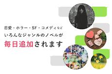 CHAT NOVEL - チャットで読める新感覚チャットノベルアプリのおすすめ画像2
