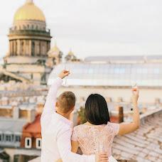 Свадебный фотограф Мария Апрельская (MaryKap). Фотография от 16.08.2019