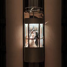 Wedding photographer lan fom (lanfom). Photo of 08.11.2015