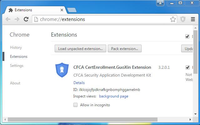 CFCA CertEnrollment.GuoXin Extension