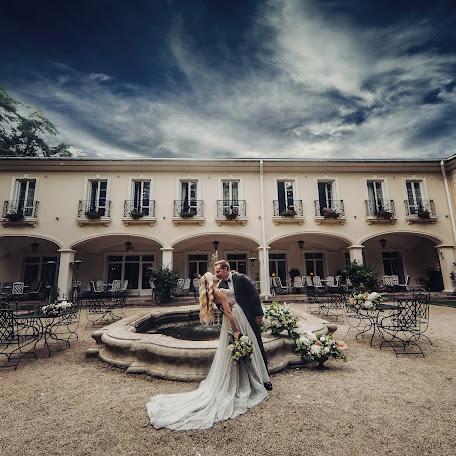 Wedding photographer Marina Laki-Mikhaylova (PhotoLucky). Photo of 17.08.2017