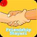 hindi frandship shayari icon