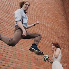 Wedding photographer Roman Chigarev (RomanARD). Photo of 05.10.2016