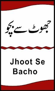 Jhoot Se Bacho - náhled