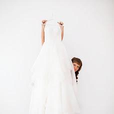 Wedding photographer Valeriy Koncevoy (Vanlav). Photo of 24.11.2015