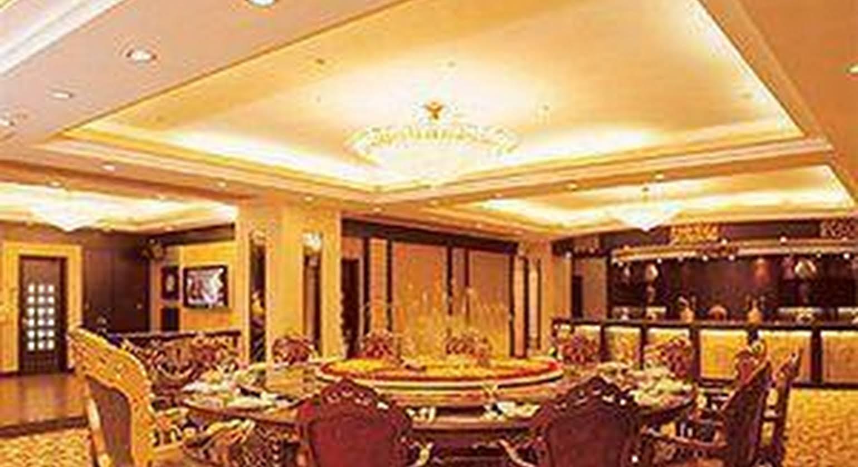 Yutong Hotel
