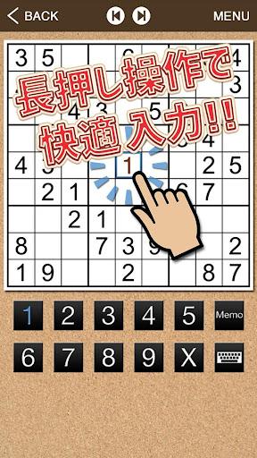 免費下載棋類遊戲APP|快適!ナンプレ' app開箱文|APP開箱王