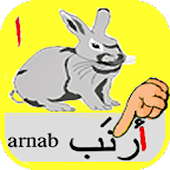 Learn alphabet arabic and english read and write.