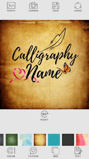 Calligraphy Name 1.3 screenshots 1