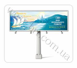 Photo: Утвержденный вариант имиджевой рекламы банка БРР для биг-борда