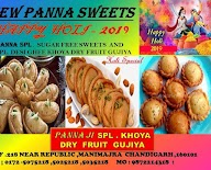 New Panna Sweets photo 14