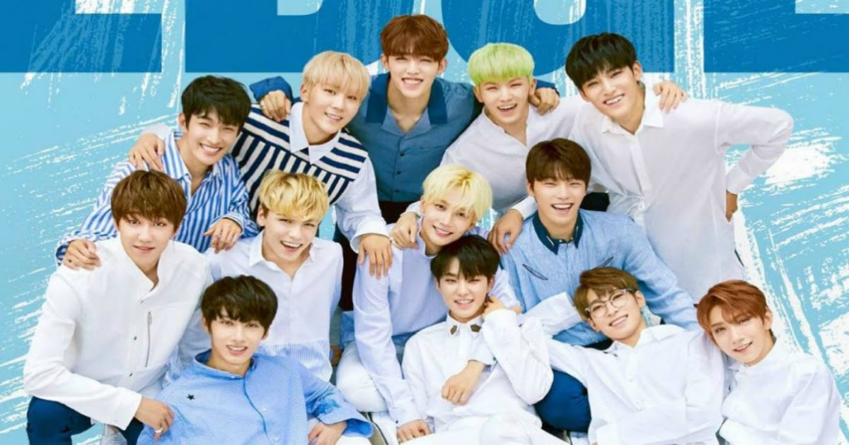Seventeen To Allegedly Join Weverse Along With Bts Txt And